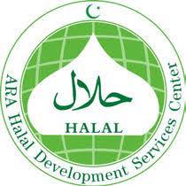 ganoderma lucidum halal